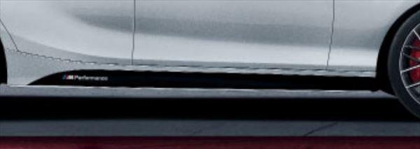 ☆BMW純正☆BMW M Performance エアロダイナミック・パッケージ サイド・スカート 左右セット(クリーナー付) 1シリーズ(F20)