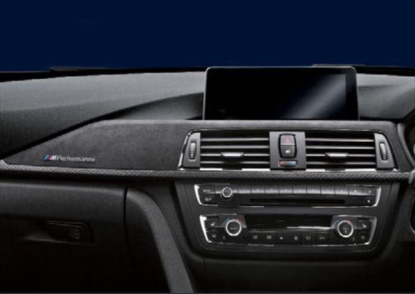 【BMW純正品】【メーカー取り寄せ品】【キャンセル不可】 ☆BMW純正☆BMW M Performance カーボン・インテリア・トリム・セット 3シリーズ(F30/F31/F34) 4シリーズ(F36) 右ハンドル用