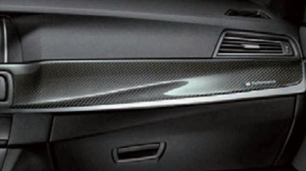 ☆BMW純正☆BMW M Performance カーボン・インテリア・トリム・セット M5(F10) 右ハンドル車用