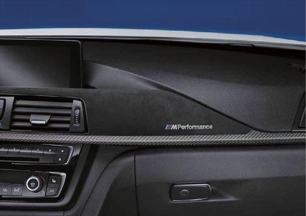 【BMW純正品】【メーカー取り寄せ品】【キャンセル不可】 ☆BMW純正☆BMW M Performance カーボン・インテリア・トリム・セット 4シリーズ(F32) 左ハンドル用