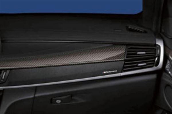 ☆BMW純正☆BMW M Performance カーボン・インテリア・トリム・セット X6(F16) X6 M(F86) 左ハンドル用