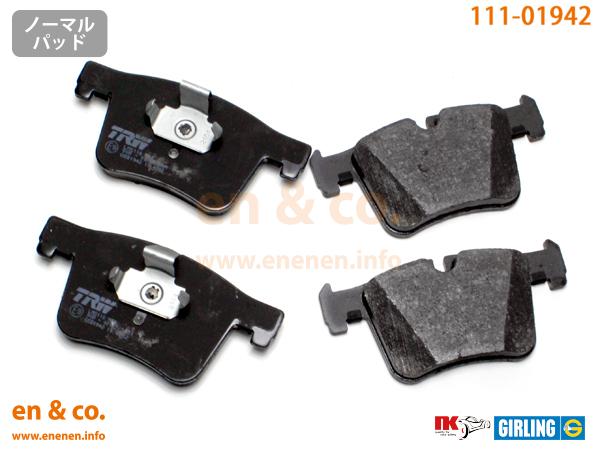 BMW 4シリーズグランクーペ(F36) 4D20用 フロントブレーキパッド+センサー ☆送料無料☆ 当日発送可能(弊社在庫品の場合)