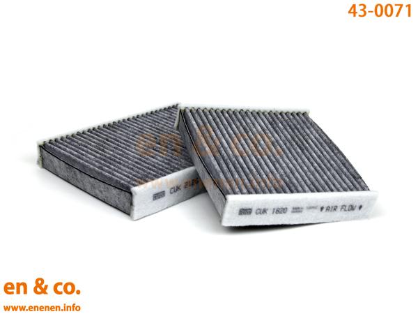 CITROEN シトロエン DS3 A5CHN01用 当日発送可能 激安 ☆送料無料☆ 新入荷 流行 弊社在庫品の場合 エアコンフィルター