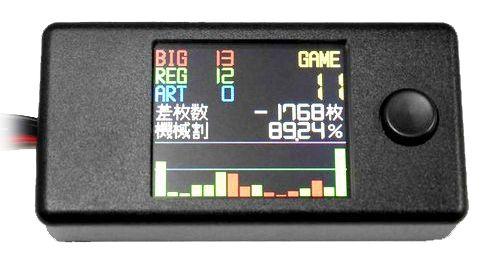 パチスロ用高機能カラー液晶データカウンター 家庭用パチスロ実機オプション