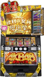 【京楽】ぱちスロAKB48 勝利の女神◆コイン不要機&ゲーム数カウンターセット◆パチスロ実機【中古】