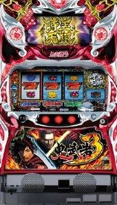 【サミー】パチスロ鬼武者3 時空天翔◆コイン不要機セット◆パチスロ実機【中古】