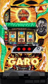 【サミー】パチスロ牙狼 守りし者◆コイン不要機セット◆パチスロ実機【中古】