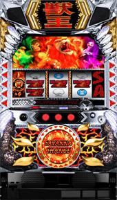 【サミー】パチスロ獣王 王者の覚醒◆コイン不要機セット◆パチスロ実機【中古】