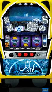 【ニューギン】パチスロ 貞子3D◆コイン不要機&ゲーム数カウンターセット◆パチスロ実機【中古】