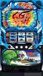 【山佐】パチスロモンキーターン3◆コイン不要機&ゲーム数カウンターセット◆パチスロ実機【中古】