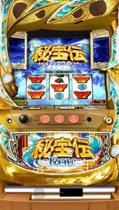 【サボハニ】秘宝伝 Rev.◆コイン不要機セット◆パチスロ実機【中古】