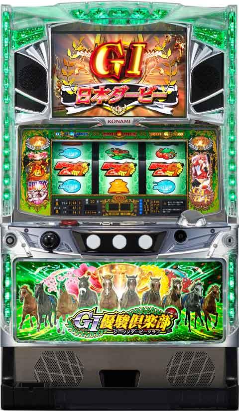 【KPE】GI優駿倶楽部◆コイン不要機セット◆パチスロ実機【中古】