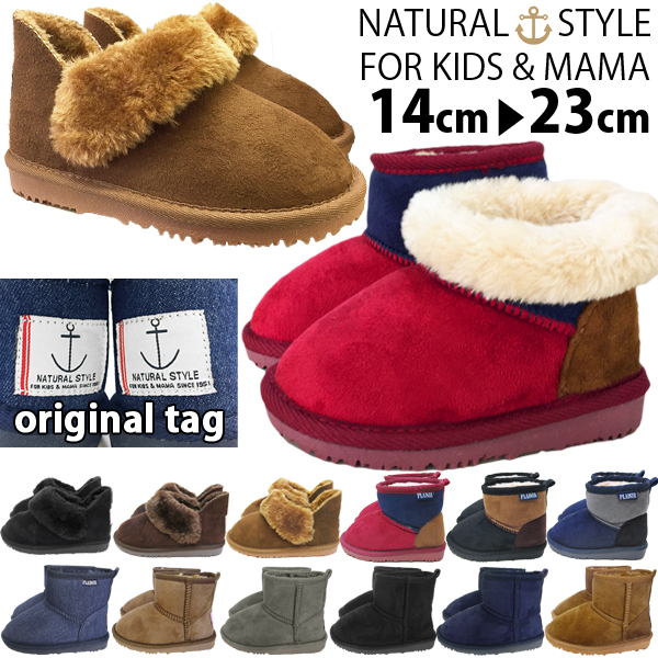 343501b2390 Shearling boots kids kids boots kids shoes short mini children's shoes girl  boy Mouton children shoes camouflage with black camel gray beige wine Navy  ...