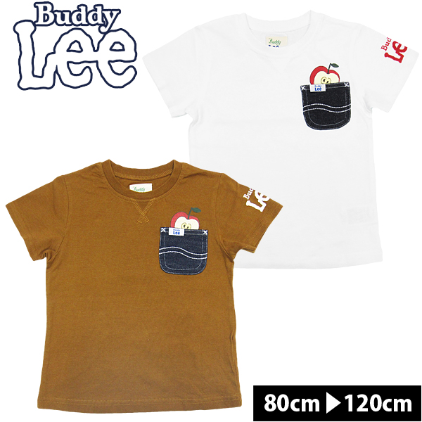 986080f78bd4 Child cotton short sleeves 80cm 90cm 95cm 100cm 110cm 120cm Lee children's  clothes kids pocket T ...
