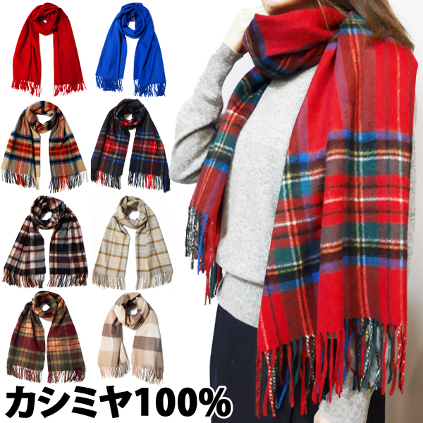 It Is Gift Grandmother Warm Goods Rug