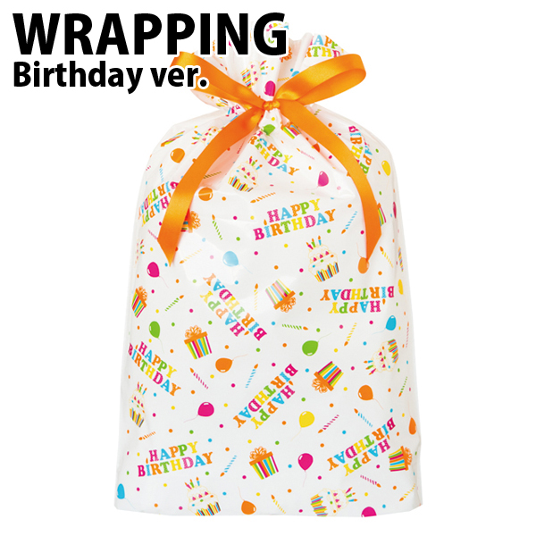 Lapping Packing Gift Present Happy Birthday Wrapping Paper Bag