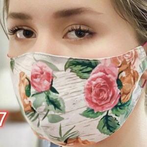 送料無料 軽量ストレッチ 配送員設置送料無料 可愛い花柄 ファッション マスク 3枚1組 レディス メンズ サバイバル対策 洗えるマスク 与え #7:ばらピンク濃淡:オフ白×ピンク濃淡×グリン×ベージュ