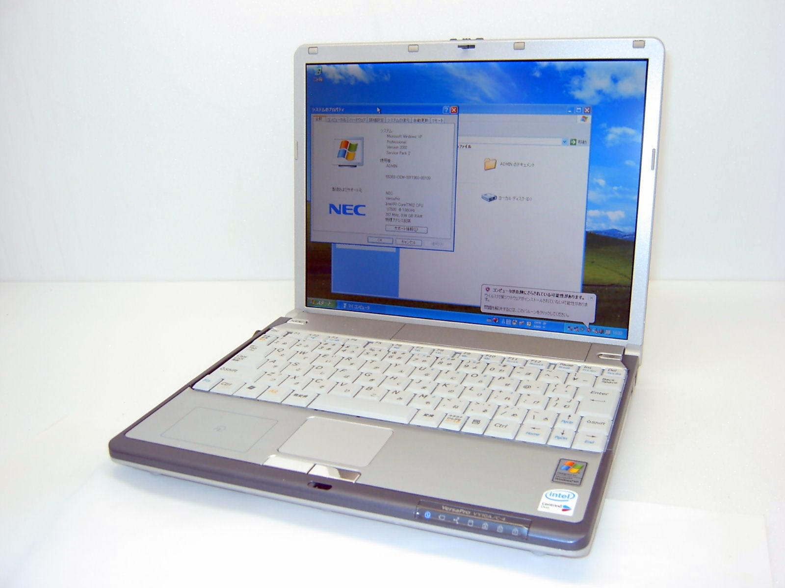 VY10a C-5 Core2Duo 1GHz 80GB 1GB XPP【中古PC】【あす楽対応】
