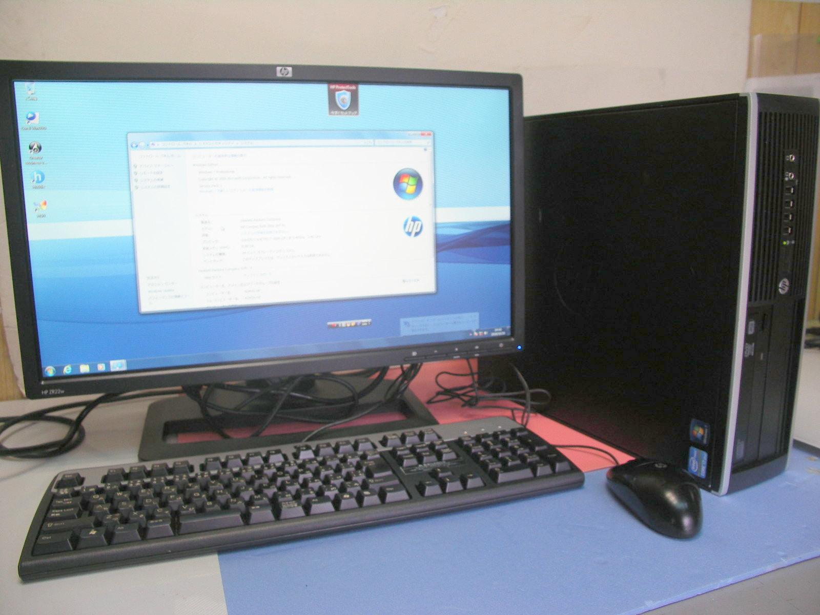 HP 8200 i7 3.2GHz 8GB 250GB  WINDOWS7 22インチセット【中古】【送料無料】【あす楽対応】