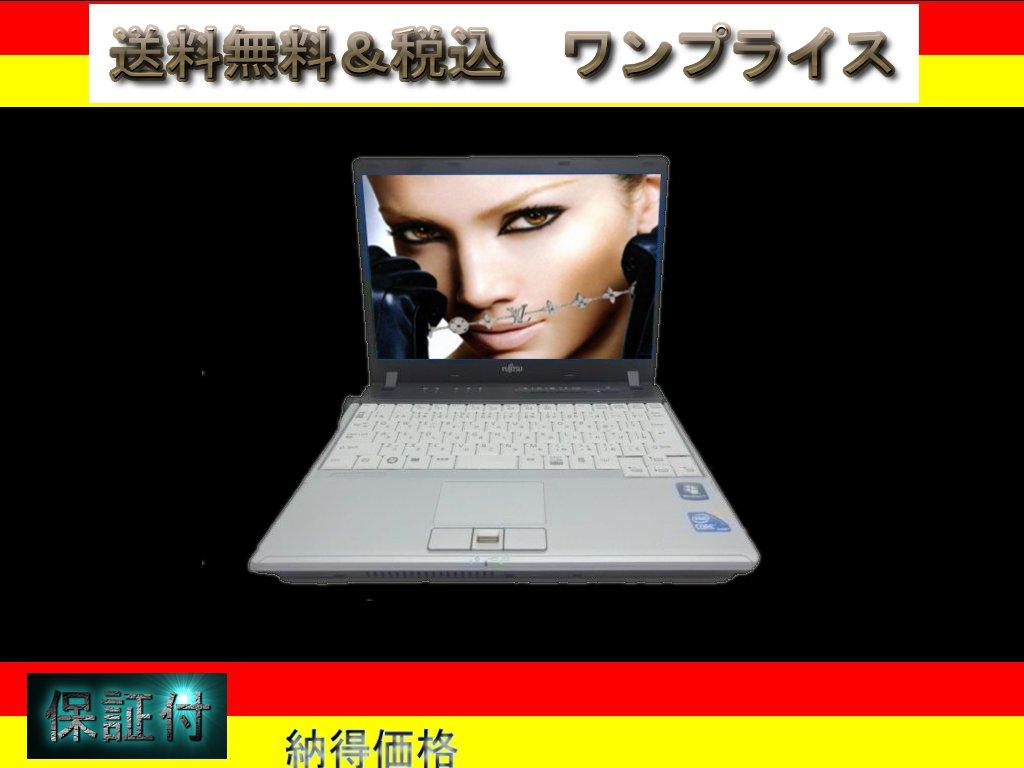 P20Feb16  LIFEBOOK P770/B Corei5 U560 1.33GHz 160GB 2GB Windows7【中古】【送料無料】【あす楽対応】【あす楽_土曜営業】
