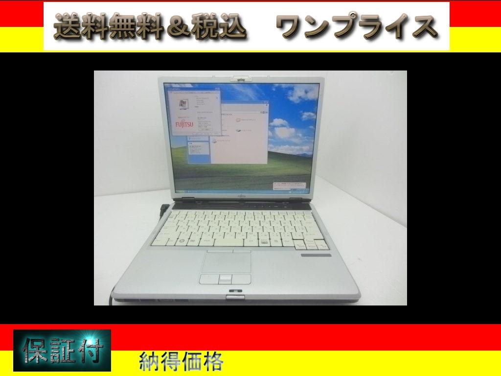 S8245 C2D 1.66GHz 40GB 1GB マルチ【中古】【送料無料】【あす楽対応】