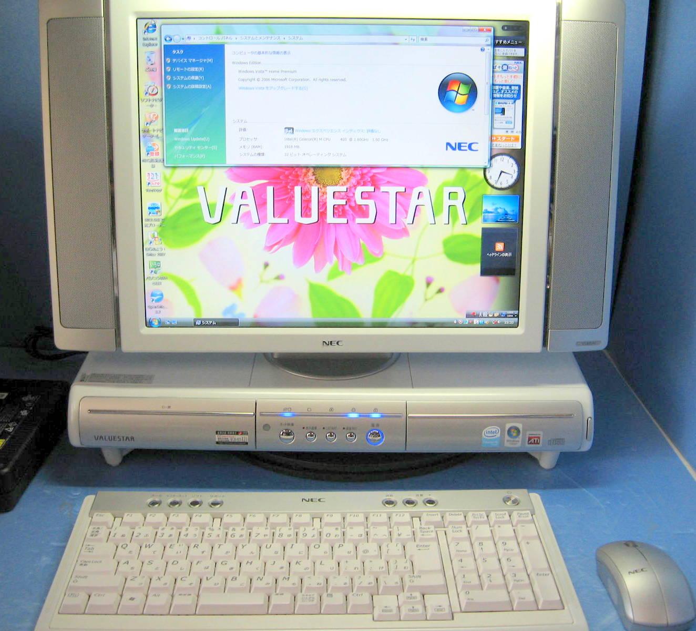 VS300J 420 1.6GHz 1GB 320GB 17インチ 【中古】【送料無料】【あす楽対応】【開店セール1209】