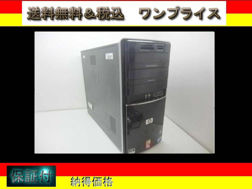 HP p6200 i3 3.1GHz 2GB 160GB  WINDOWS7【中古】【送料無料】【あす楽対応】【あす楽_土曜営業】