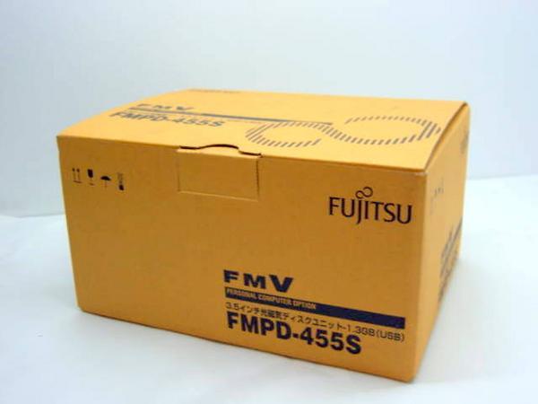 FMPD-455S 1.3GB MO 未使用【送料無料】