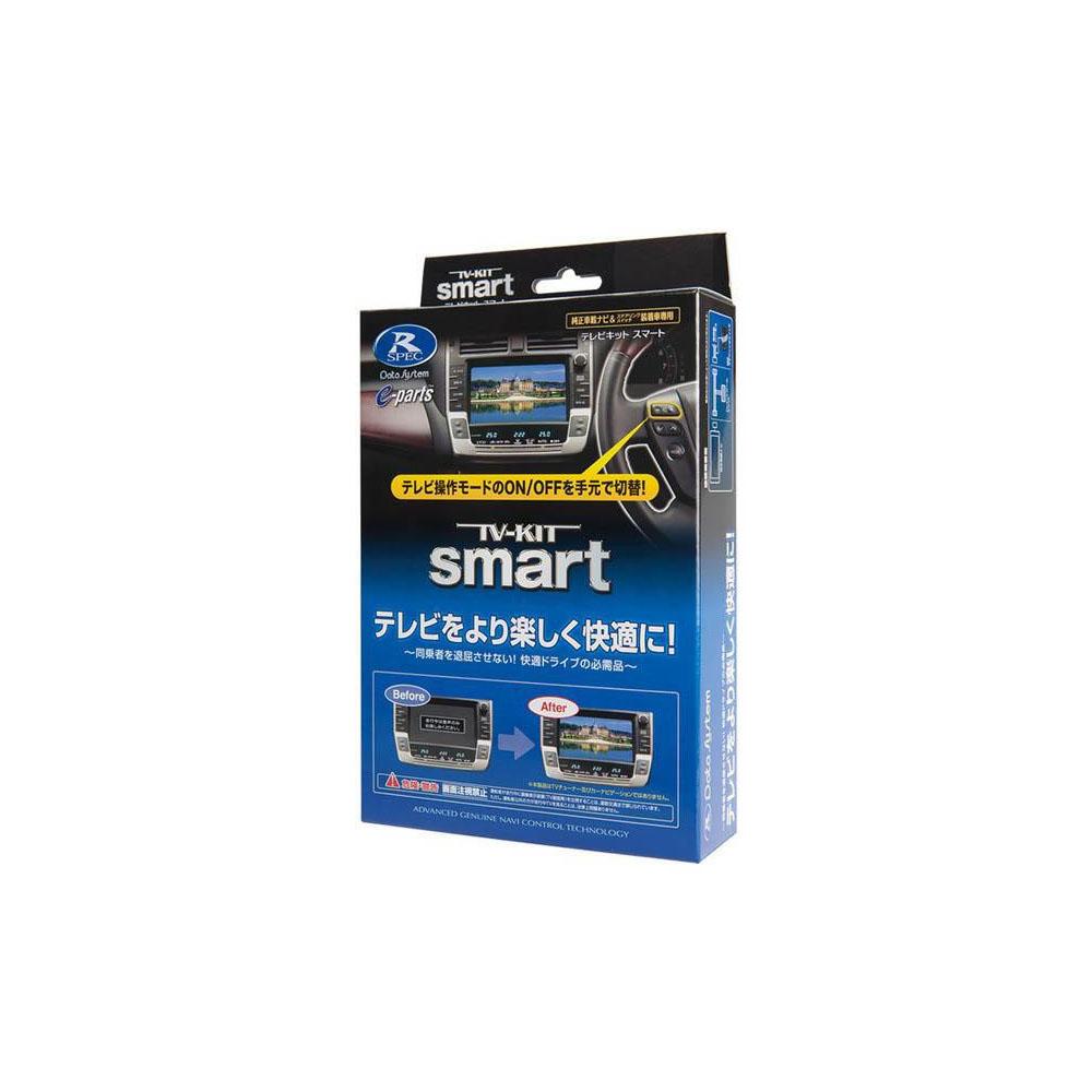 データシステム テレビキット(スマート) TTV164SC 適合車種:トヨタDOP2014年モデル