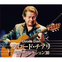 Claude Ciari best collection 30 (CD2 枚組)