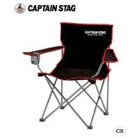 CAPTAIN STAG ジュール ラウンジチェア typeII(ブラック) M-3846