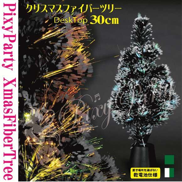 x maspixyparty xmas 0313 tabletop 30 cm battery operated christmas tree party christmas interior mood xmas tree lights fiber optic