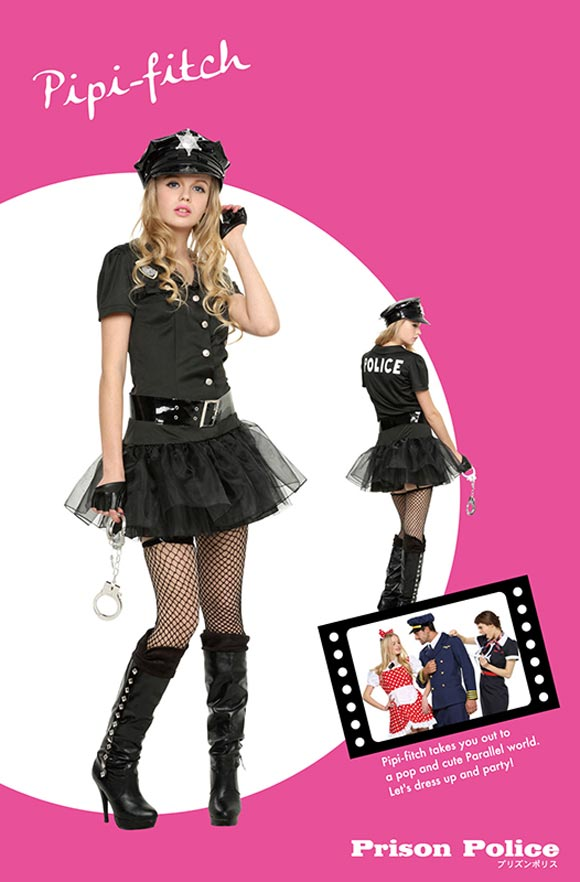 Pipi-Fitch series police costume is pop and cute. Cute police patrol the event! Trying to arrest everyone ? Pipi-fitch takes you out to a pop and cute ...  sc 1 st  Rakuten & miscellaneous goods and peripheral equipment ERRAND SHOP | Rakuten ...