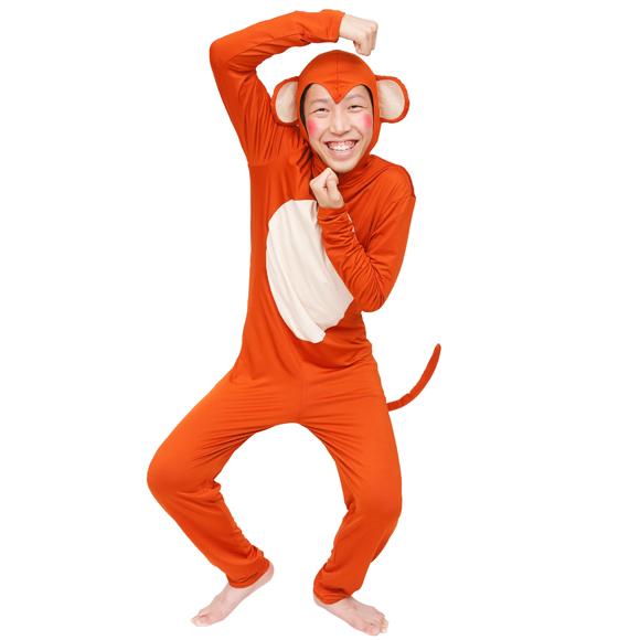 075458b5004e Cheap body tights happy monkey suit monkey monkey Zodiac monkey cosplay  costume fancy dress store banquet ...