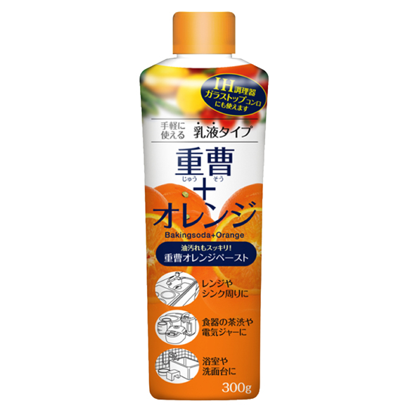 Baking soda Orange paste 300 g ♦ wash dirt UYEKI