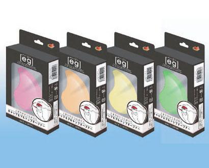 eg easy 蓋開ke ♦ mobile nail Cap pull opener bottles cans beverages bottle jelly drink felt-tip pens coffee rubber
