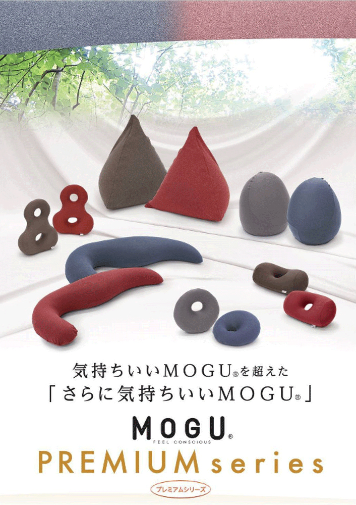 Fine the MOGU premium feeling dakimakura pillow Mog burden relief support cushion gift gift gift powder beads pillow NAP