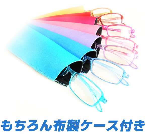 Sweet eye pure COMPUTER GLASSES frequency +1 00 Christmas present gift PC  glasses PC glasses PC glasses blue light cut UV cut ultraviolet rays cut BYZ