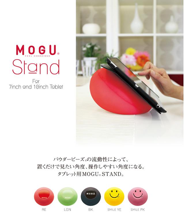 MOGU 스탠드 10 인치 타블렛용 모그스탄드타브렛트 10 인치 선물 선물 기프트