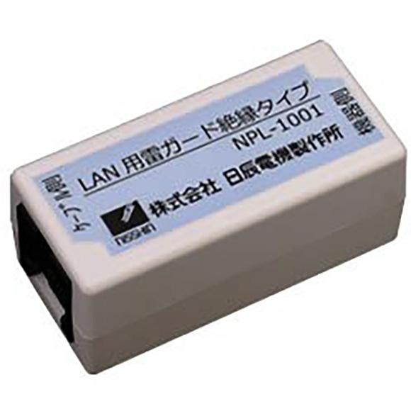 保護PC不受雷侵害!不要供日龍電機LAN使用的雷保護地線連接的絶緣型雷波動對策落雷對策防止小型設置容易的簡單地線接続不要高耐圧絶縁穿過個人電腦保護個人電腦保護雷波動