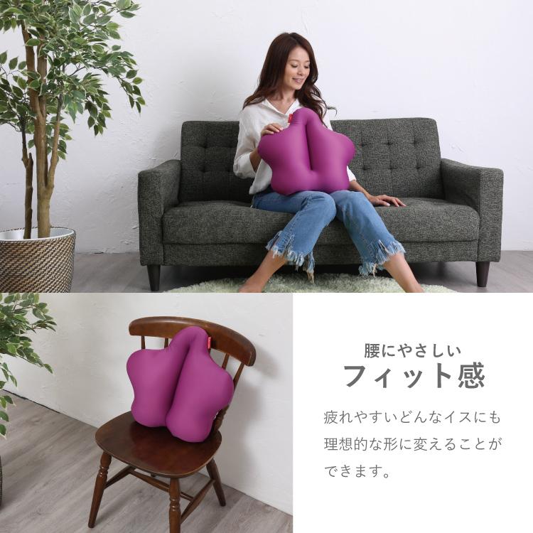CuCu標準特別的顔色父親節敬老日禮物禮品禮物有孔玻璃珠靠墊椅子椅子椅子龍野軟木工業腰痛腰痛腰支援