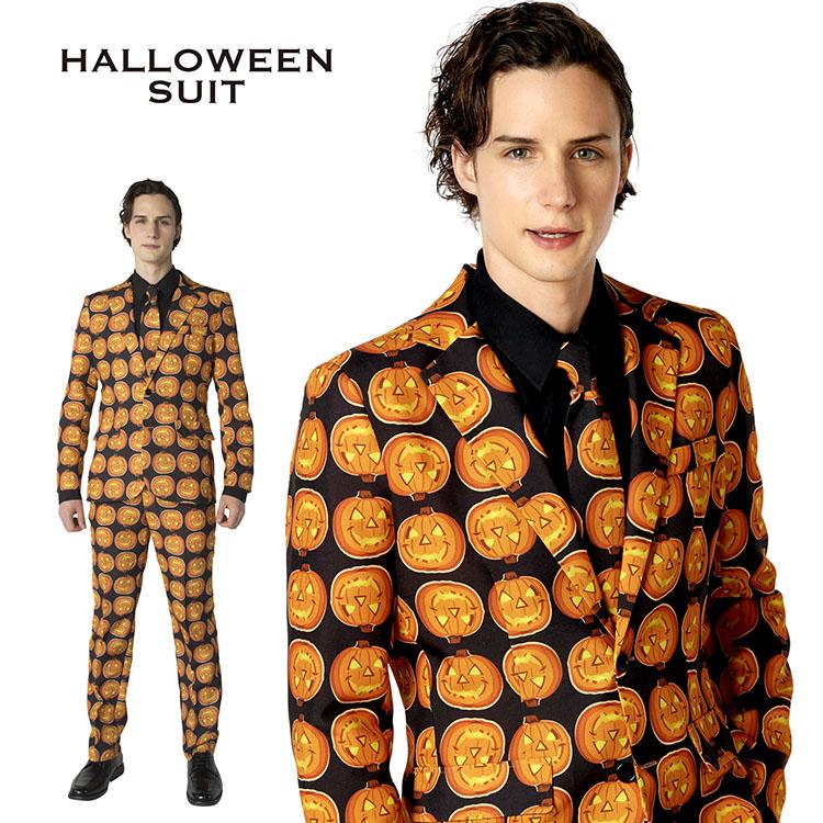 【コスプレ ハロウィン 男性】 ハロウィンスーツ パンプキン 【送料無料】メンズ 男 かぼちゃ お手軽 かっこいい クール コスチューム 衣装 仮装 パーティー 結婚式 二次会 余興 ハロウィン 出し物 歓迎会 送迎会 男性用