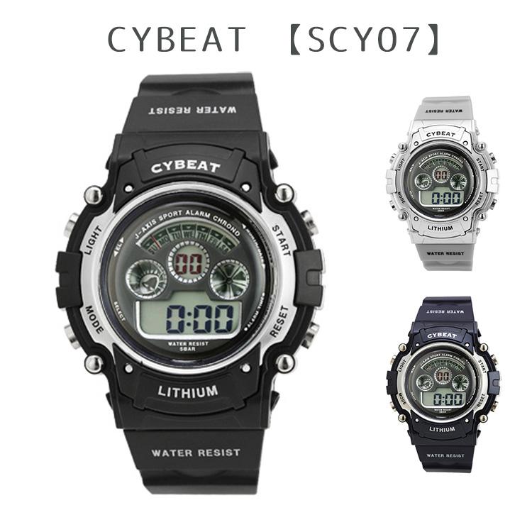 CYBEAT サイビート 5気圧防水ELバックライトデジタルウォッチ【SCY07】腕時計 おしゃれ かっこいい 紳士 男性 メンズ プレゼント 贈り物 ギフト ウォッチ サンフレイム