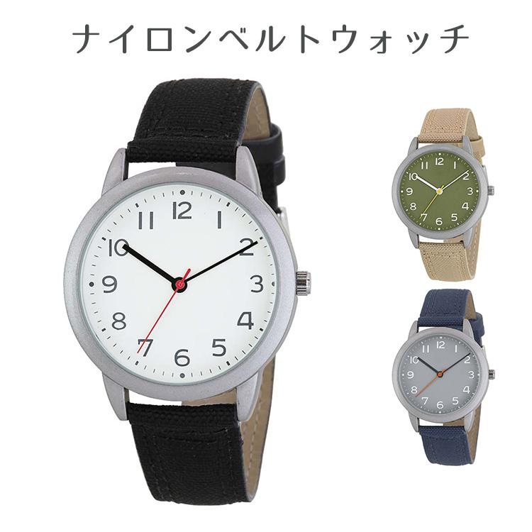 【腕時計 カジュアル】 ナイロンベルトウォッチ 【AG1338-BK】腕時計 ダイバーウォッチ おしゃれ かっこいい 男性 女性 メンズ レディース プレゼント 贈り物 ギフト カジュアル シンプル サンフレイム