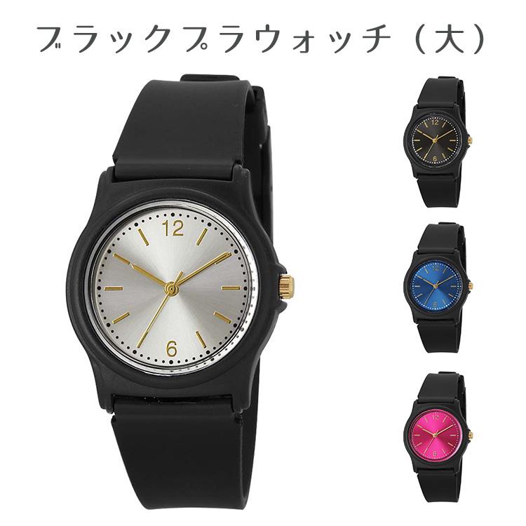 【腕時計 メンズ】 ブラックプラウォッチ(大) 【VG01-S】腕時計 おしゃれ かっこいい 男性 メンズ プレゼント 贈り物 ギフト ブラック サンフレイム