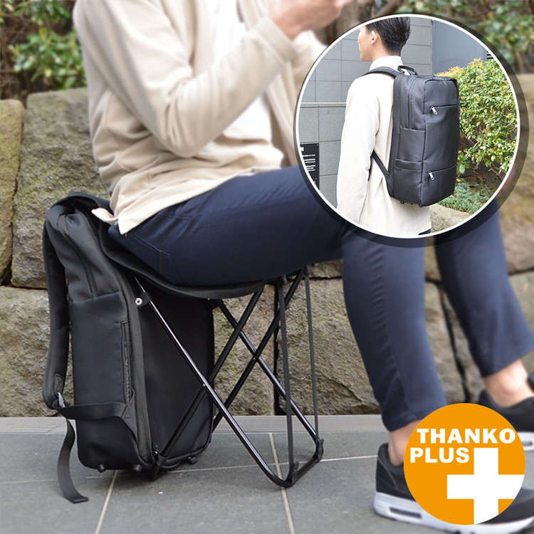 Magnificent Miscellaneous Goods And Peripheral Equipment Errand Shop I Pabps2019 Chair Design Images Pabps2019Com