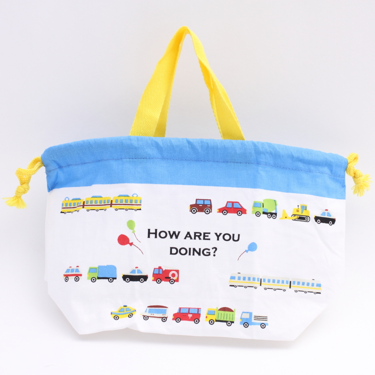da5b5901cb14 Lunch drawstring purse drawstring purse lunch bag lunch child boy kids  kindergarten primary schoolchild excursion athletic meet holiday making ...