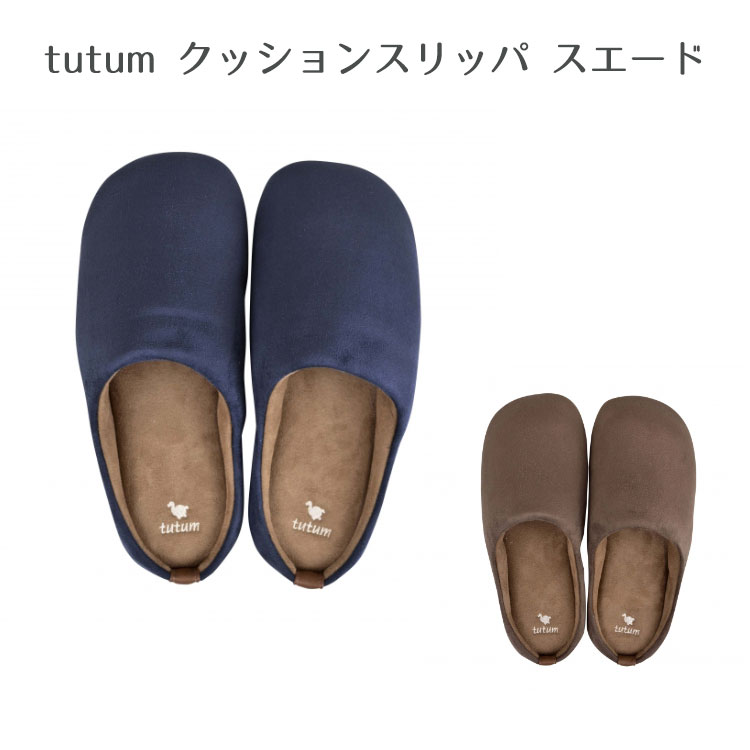 Cbj For The Tutum Cushion Slippers Suede Slippers Room Shoes Room Shoes Cushion Sole Suede Men Gap Dis Unisex Visitor