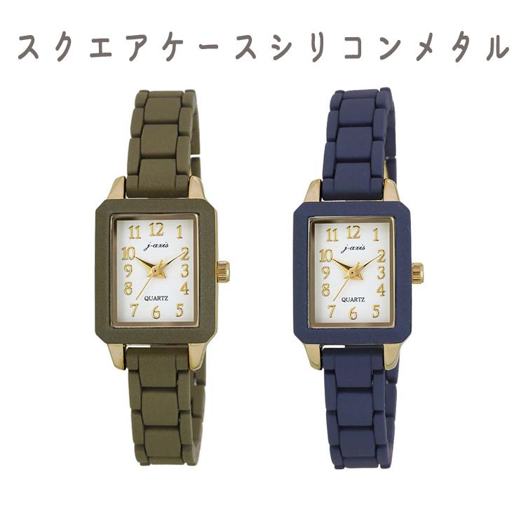 【腕時計 レディース】スクエアケースシリコンメタル ファッション シンプル おしゃれ 女性 プレゼント 贈り物 ギフト sfm