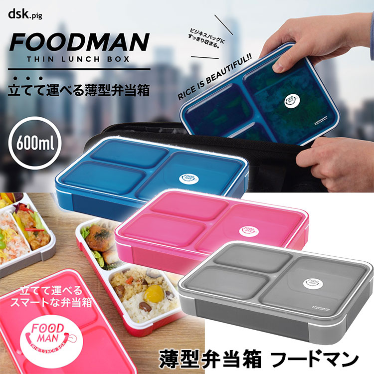Thin lunch box to put it up, and to be able to carry. I